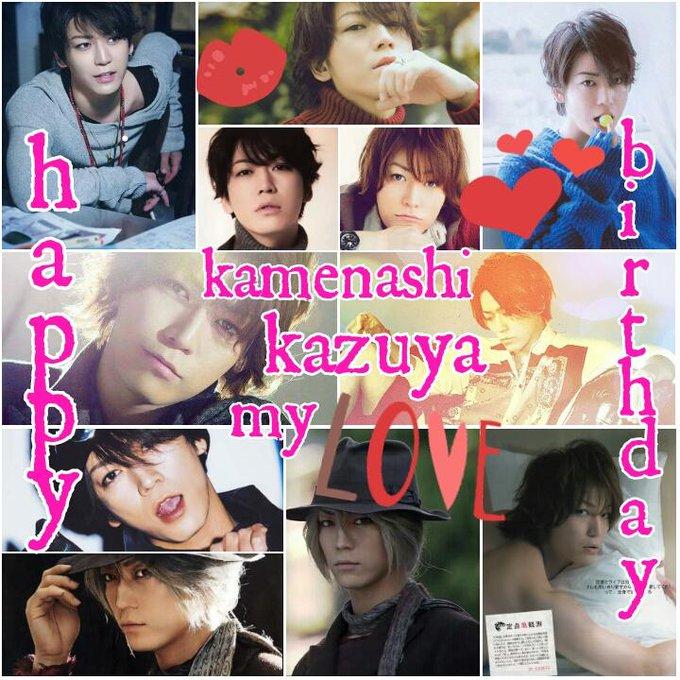 Happy 31st birthday to my beloved kamenashi kazuya...nya....