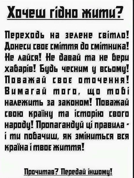 Логвинский: Мы должны быть европейцами не на бумаге, а по социальной защите, медицине и уровню зарплаты - Цензор.НЕТ 1401