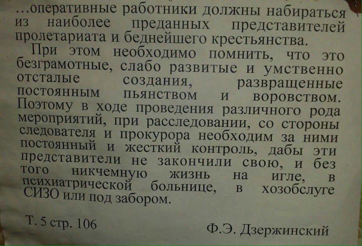 Допрос нардепа Артеменко, который предлагал передать Крым в аренду РФ, был прерван по его ходатайству, - прокуратура АРК - Цензор.НЕТ 8209