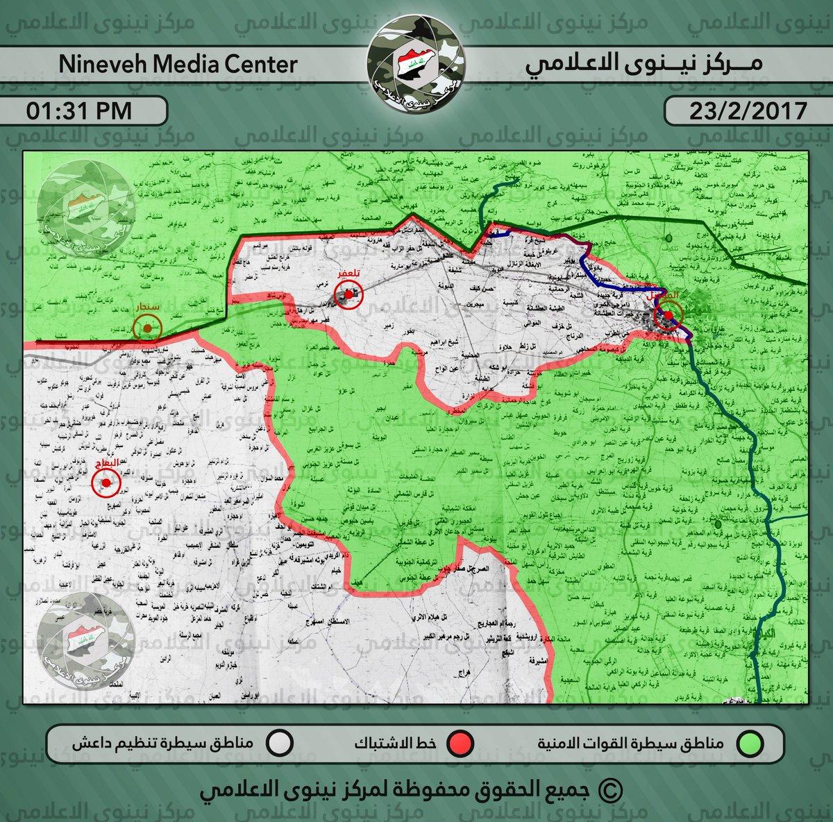 معركة الموصل - صفحة 4 C5WL_Z3XAAAEdaP