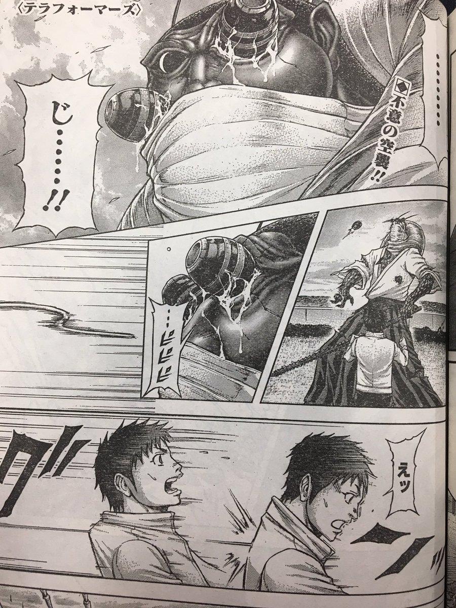 本日2月23日はヤングジャンプ第13号の発売日!『テラフォーマーズ』新章39話が掲載されています! 降り立つ舜!立ち上がるサムライソード\u203c 鎧テラフォーマーと死闘の