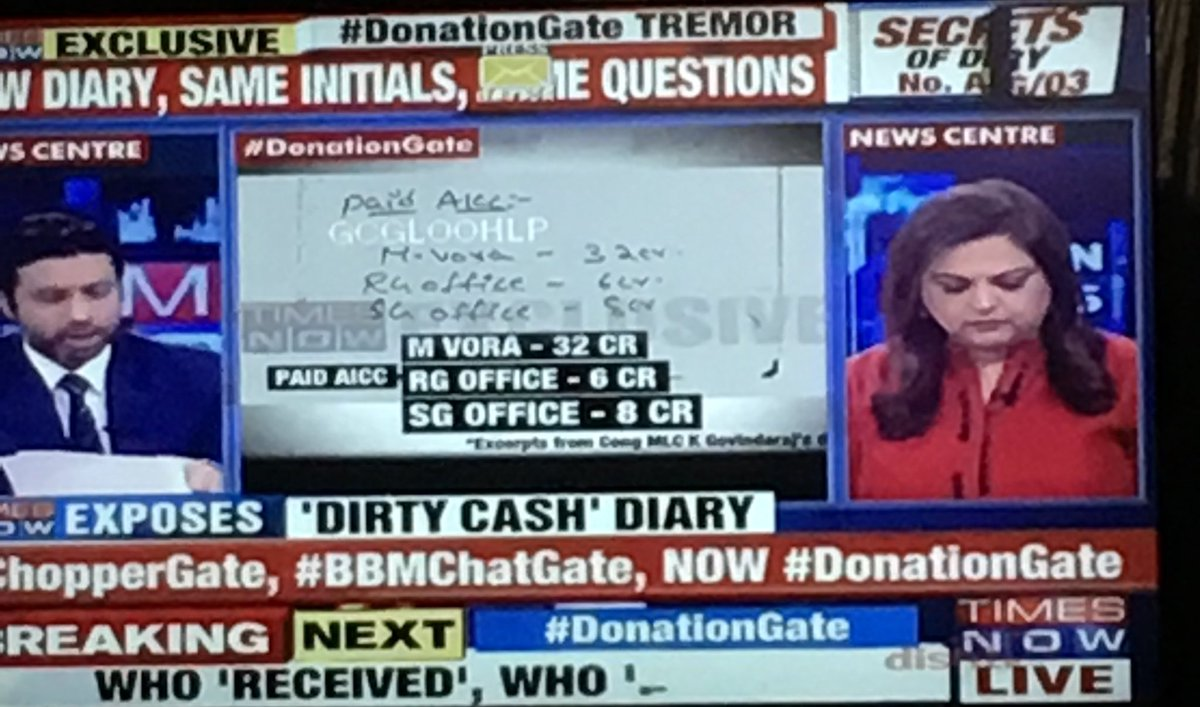 Big Breaking on Times Now, as per Congress MLC diary  Paid RG office - 6 Cr Paid SG office - 8 Cr 😂