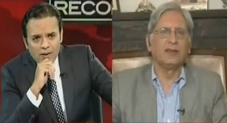Off The Record  – 23rd February 2017 - Aitzaz Ahsan Exclusive Interview thumbnail