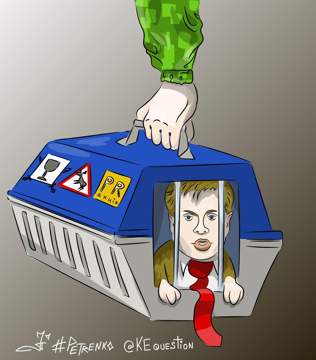 """""""Он будет слепой и хромой"""", - злоумышленники обсуждают план похищения Гончаренко - Цензор.НЕТ 1159"""