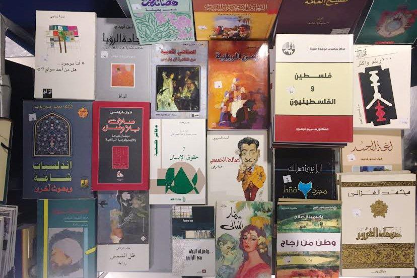 C&#39;est les #soldes à la librairie-boutique de l&#39;IMA! Venez profitez de la baisse des prix sur les classiques de la littérature arabe !    <br>http://pic.twitter.com/L62YUkZ3QV