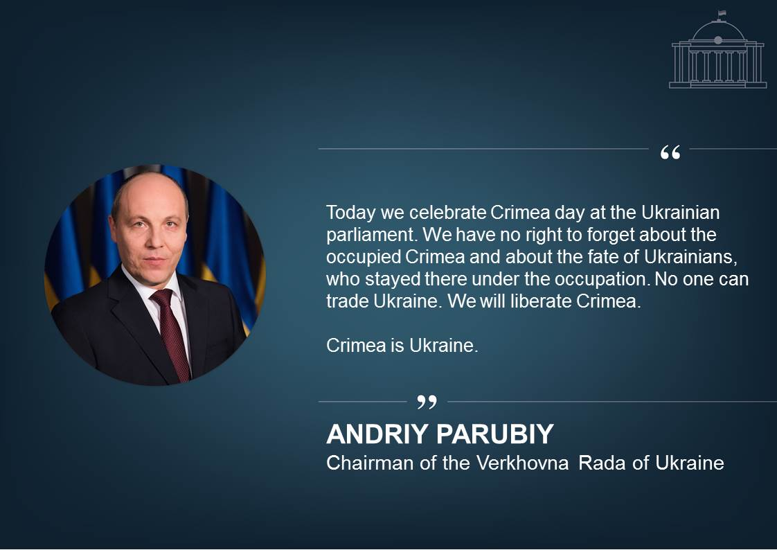 Chairman of the #Ukraine parliament @AndriyParubiy #quoteoftheday about #Crimea <br>http://pic.twitter.com/KSur2bo0VC
