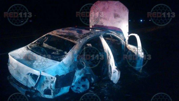 #Zamora Se #quema Audi en la entrada a La Sauceda Nota:  http://www. red113mx.com/2017/02/se-que ma-audi-en-la-entrada-la-sauceda.html &nbsp; … <br>http://pic.twitter.com/Oko7H2SBvk