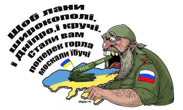 В основе плана возвращения Крыма должна оставаться стратегия реформ и борьбы с коррупцией, - Елисеев - Цензор.НЕТ 2703