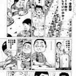 プレミアムフライデー pic.twitter.com/3e7MRCepCJ