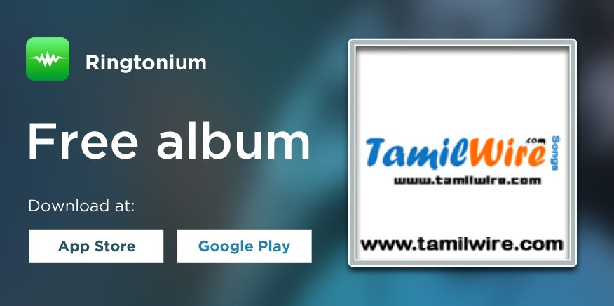 tamilwire hashtag on Twitter