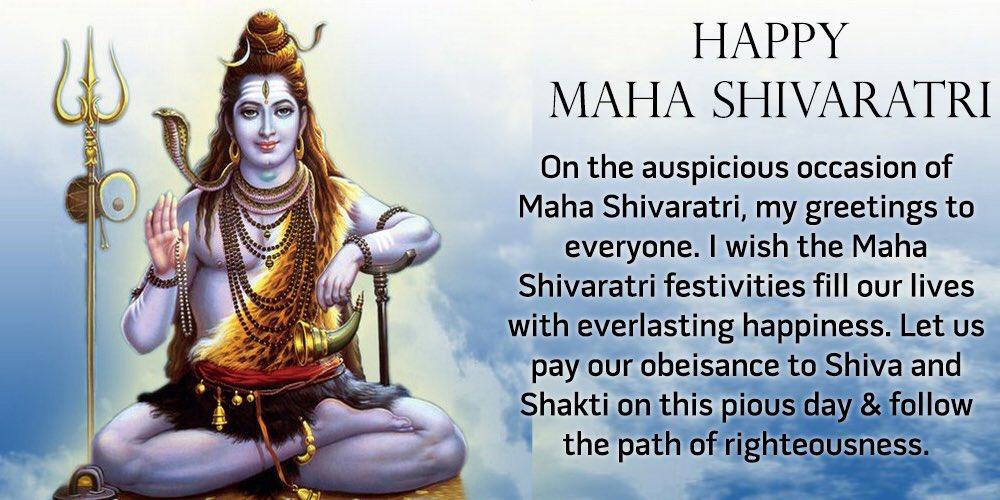 महाशिवरात्रि के पावन पर्व पर हार्दिक शुभकामनाएं। #MahaShivaratri https...