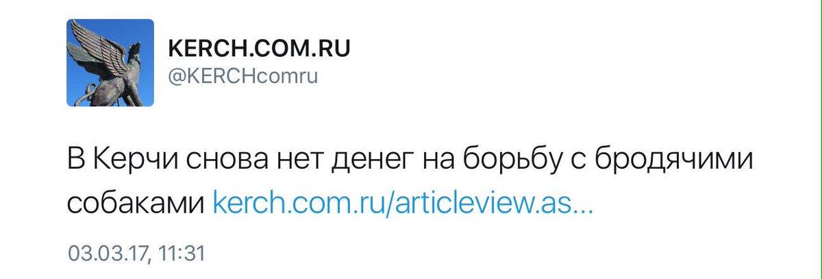 """""""Все, как положено, палатки, шмалатки, шаурма"""", - Кремль отказался праздновать третью годовщину оккупации Крыма в центре Москвы - Цензор.НЕТ 3908"""