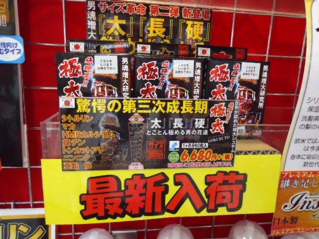 恐怖症 傾向があります オンス 極太 サプリ - fujitech-inc.jp