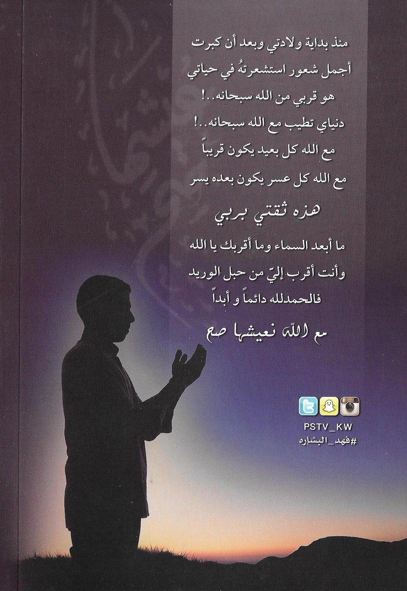 تحميل كتاب دلني فهد البشاره