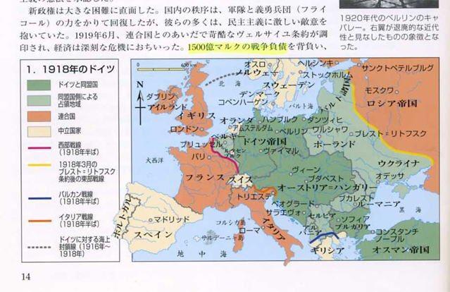 "TOKYO VICTORY on Twitter: ""1857年 アロー戦争イギリスとフランスが清 ..."