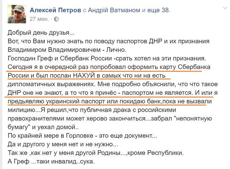 """Местный житель, воевавший за """"ДНР"""", задержан в Днепре, - Нацполиция - Цензор.НЕТ 7830"""