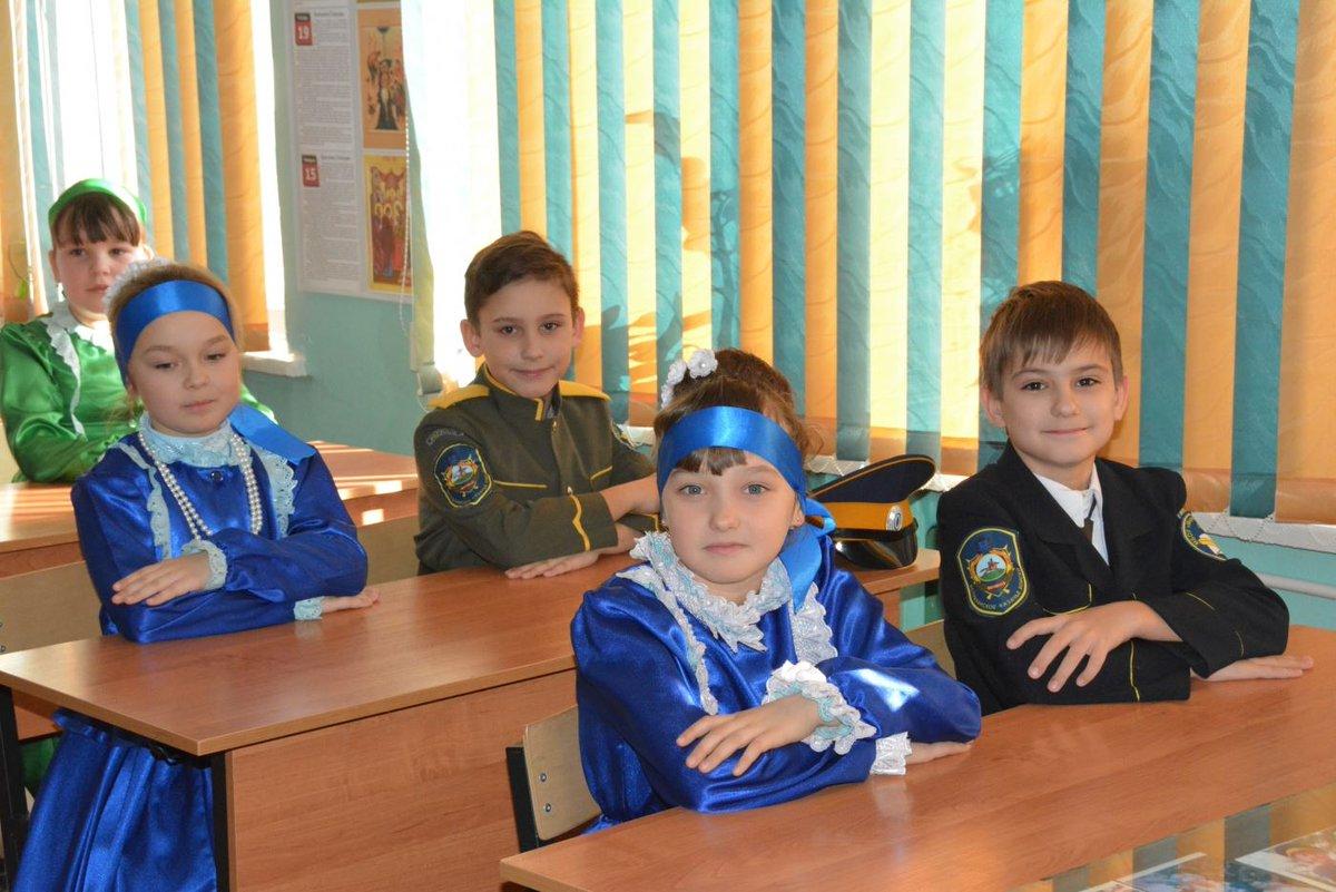 Основы православия презентация к урокузаповеди 4 класс