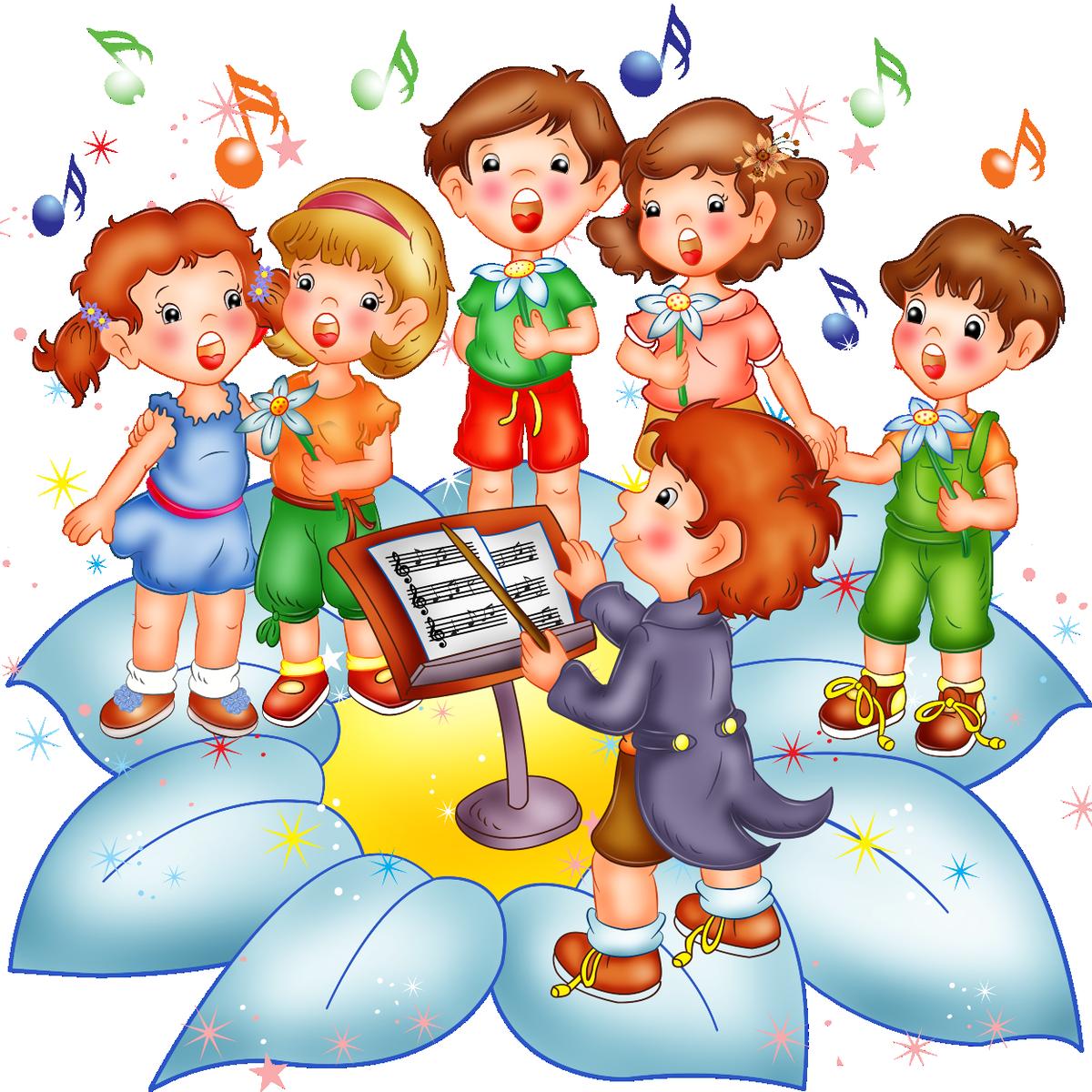 Детские песни онлайн бесплатно минусовки