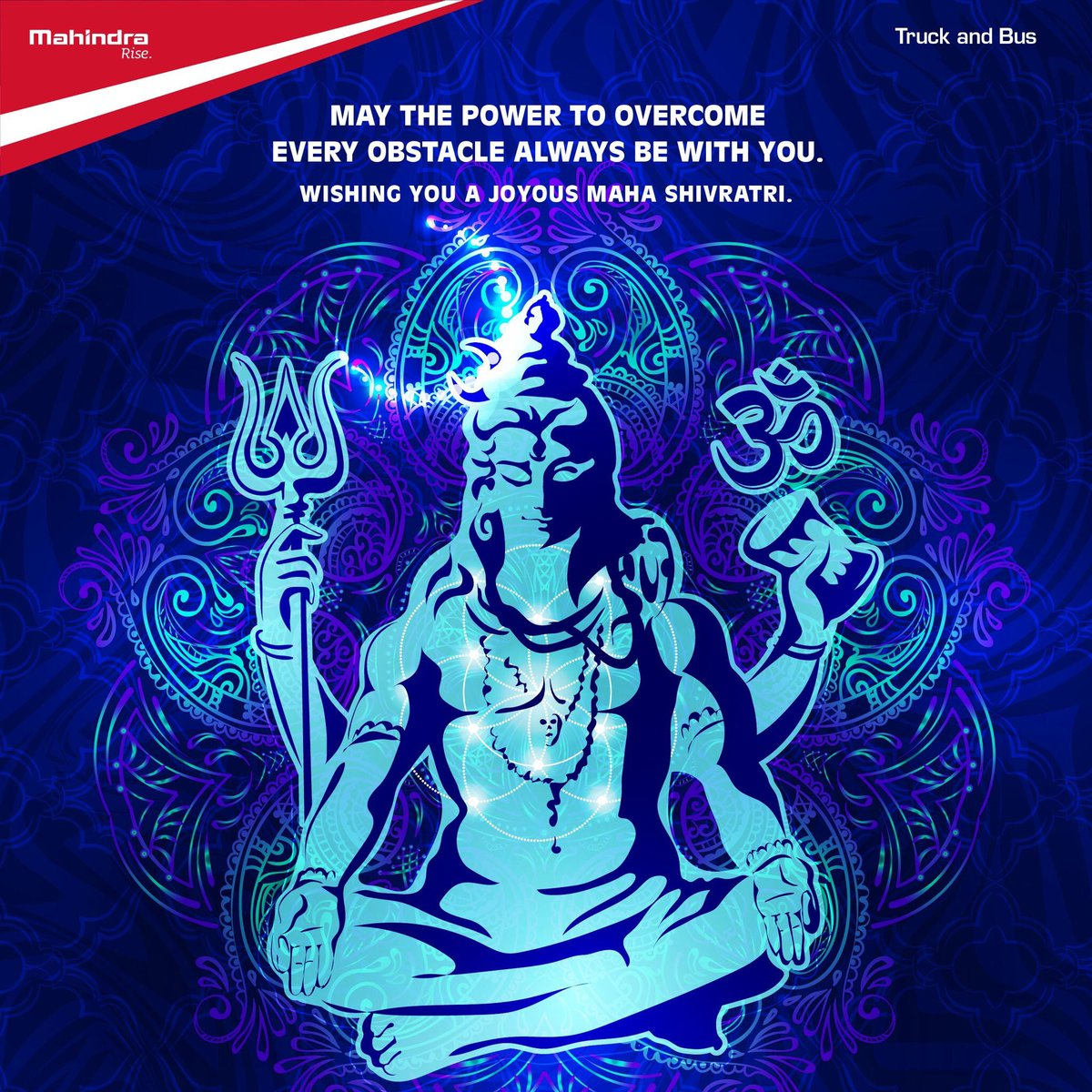 The challenges we need  help overcoming are never external. May we extinguish the darkness & ignorance inside.A joyous Maha Shivratri to all