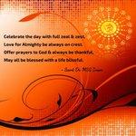RT @DrMSGfc: Happy #MahaShivaratri to all Dr. MSG...
