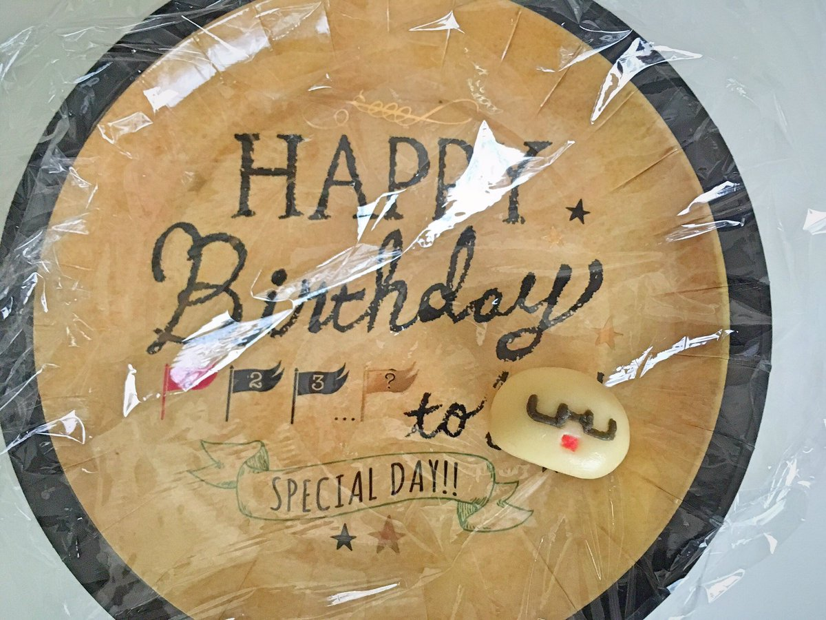 エス卜ニアで買ってきたマジパン作りセットを使って、エス卜もちのマジパンができたよ。エスティお誕生日おめでとー! #EduardBD2017