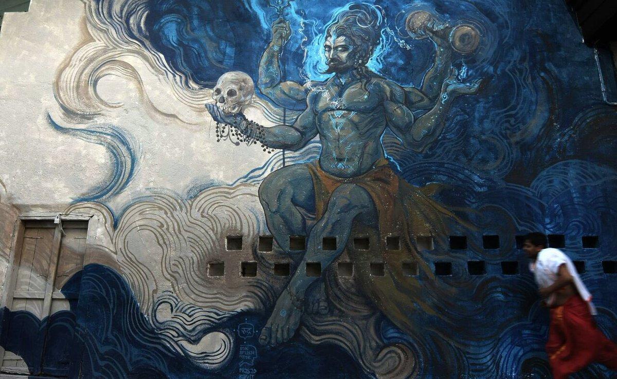 Shiva Damru Music