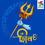 May Lord Shiva shower his #blessings on you and yo...