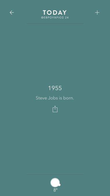 THENERDGR: Happy birthday Steve Jobs