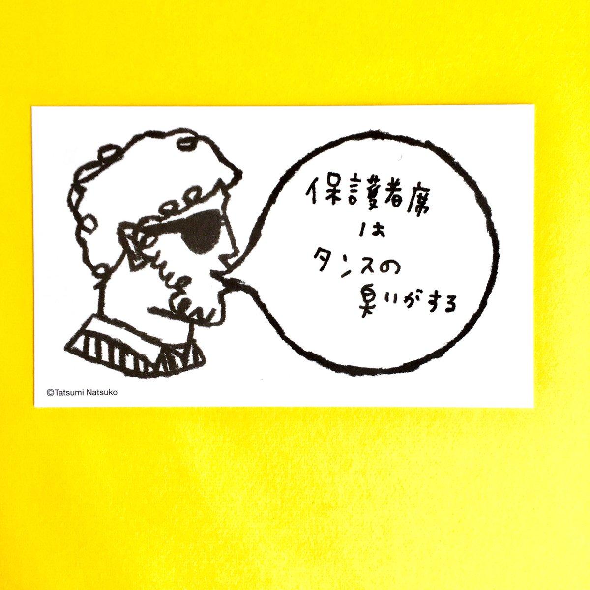 文具店アイデアスイッチ در توییتر 楽しいメッセージカードに 卒業ある