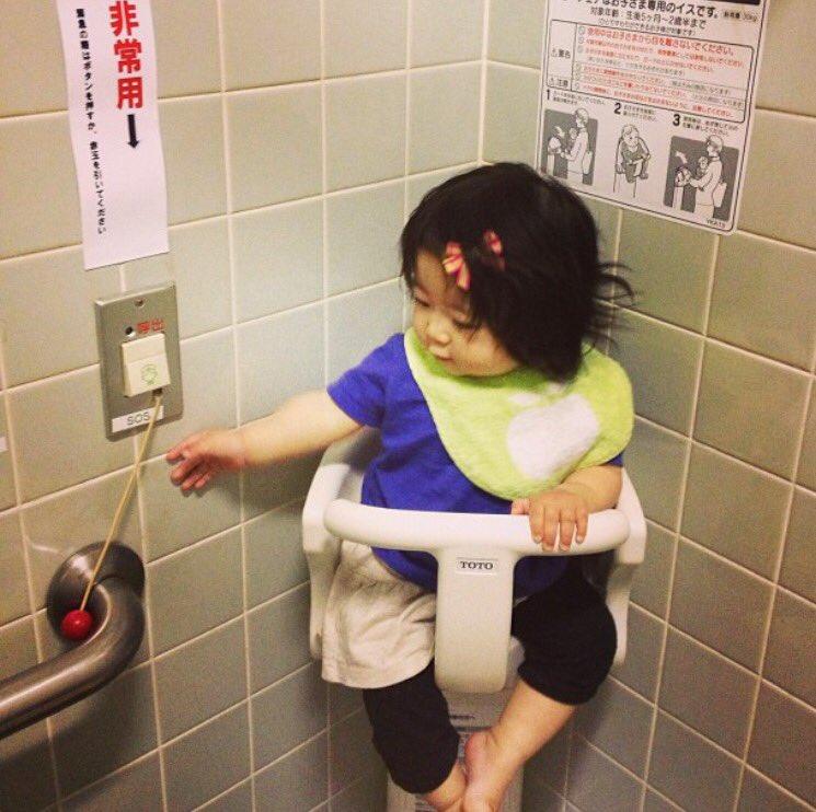 トイレ ベビーチェア 配置