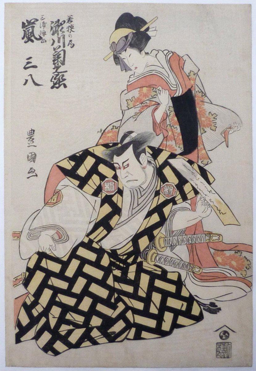 JAPAN ART  ⛩ - Page 5 C5aV7ShUwAECKxy