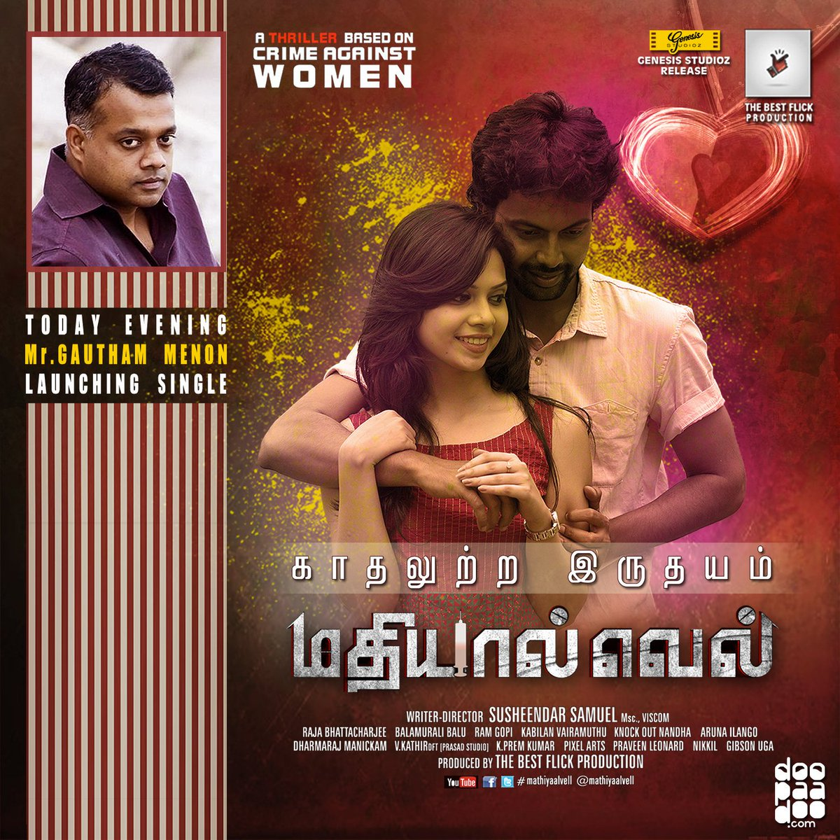 #MathiyaalVell Single Trackto be launched by Director @menongautham  by Today Evening. Single Track Promo Song - https://t.co/UBWPO1Xk6E https://t.co/rbqj1CutKD