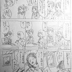 島村卯月のウワサクラスメイトの誰もが「卯月ちゃんは友だち!」と言うらしい。 pic.twitter.…