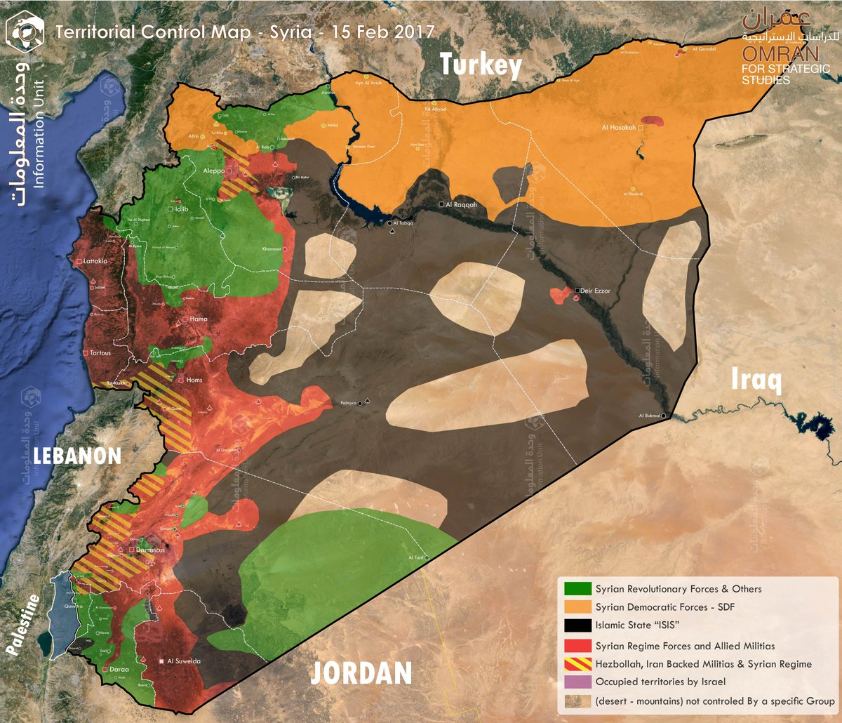 syria from revolution to civil war commune - HD 1200×1030