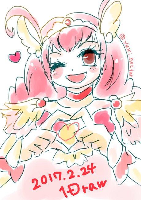 柚姫 (@yuki_nectar)さんのイラスト