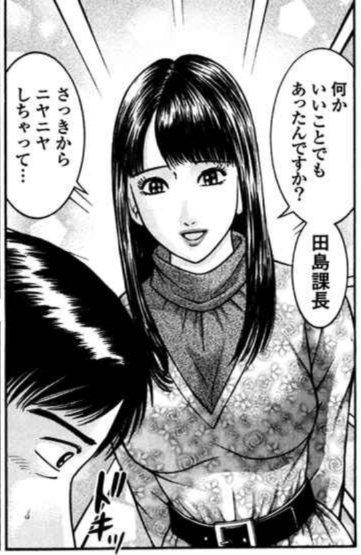 終 の すみか 漫画 全巻