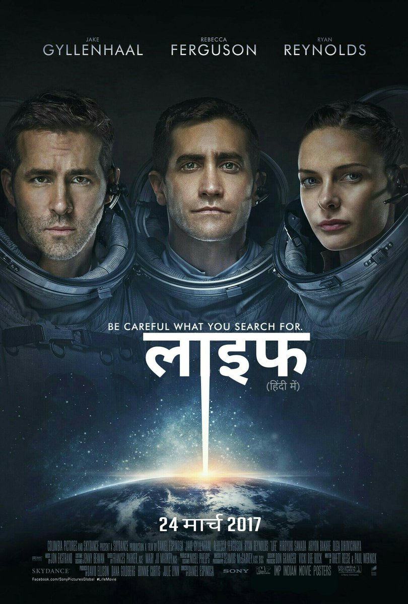 Indian Movie Poster on Twitter:
