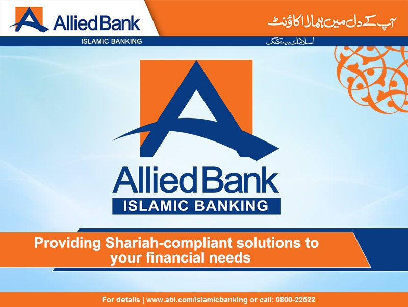 allied bank Bbb accredited since 11/01/2014 bbb has determined that allied first bank meets standards of bbb accreditation, which include a commitment to make a good faith effort to resolve any consumer.