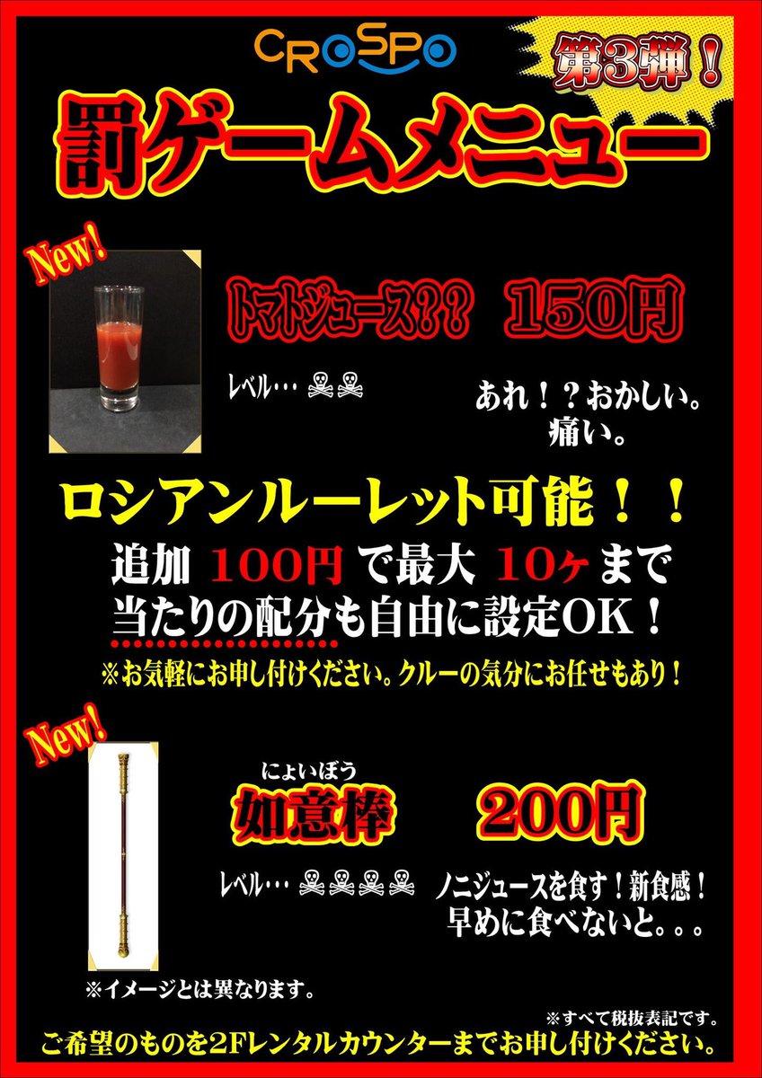 罰 ゲーム 定番 罰ゲームの飲み物!超すっぱい定番からセンブリ茶まで大特集【8選】