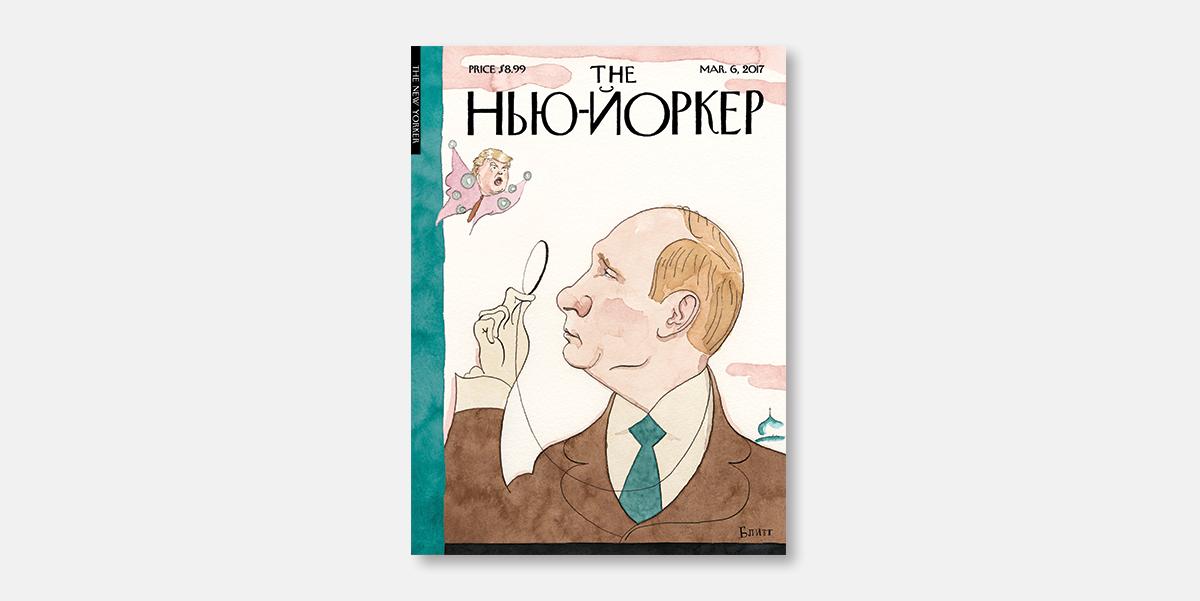 Американский журнал The New Yorker подготовил «русский» номер с Путиным на обложке