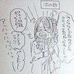 オマケ pic.twitter.com/BIjHJP1bZb