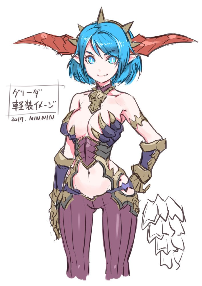 Puzzle and dragons tsubaki large tits
