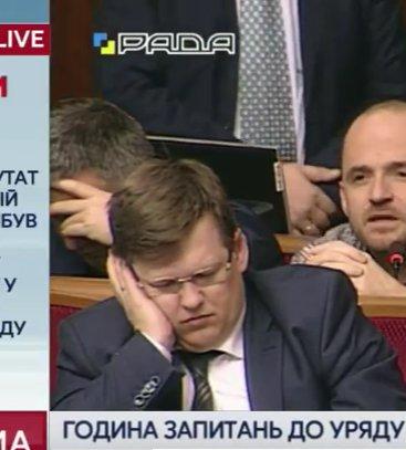 Для начала реформы энергоэффективности парламент должен принять еще 4 закона, - Зубко - Цензор.НЕТ 4019