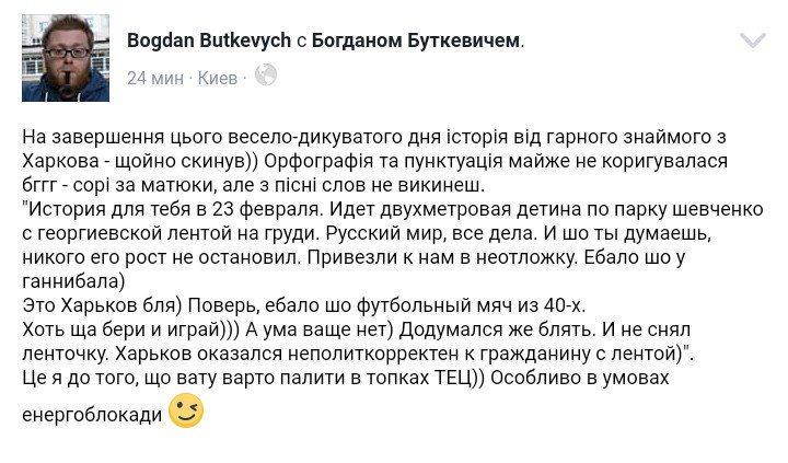 Обстрел Авдеевки продолжается, было попадание в жилой сектор, - ВГА - Цензор.НЕТ 4231