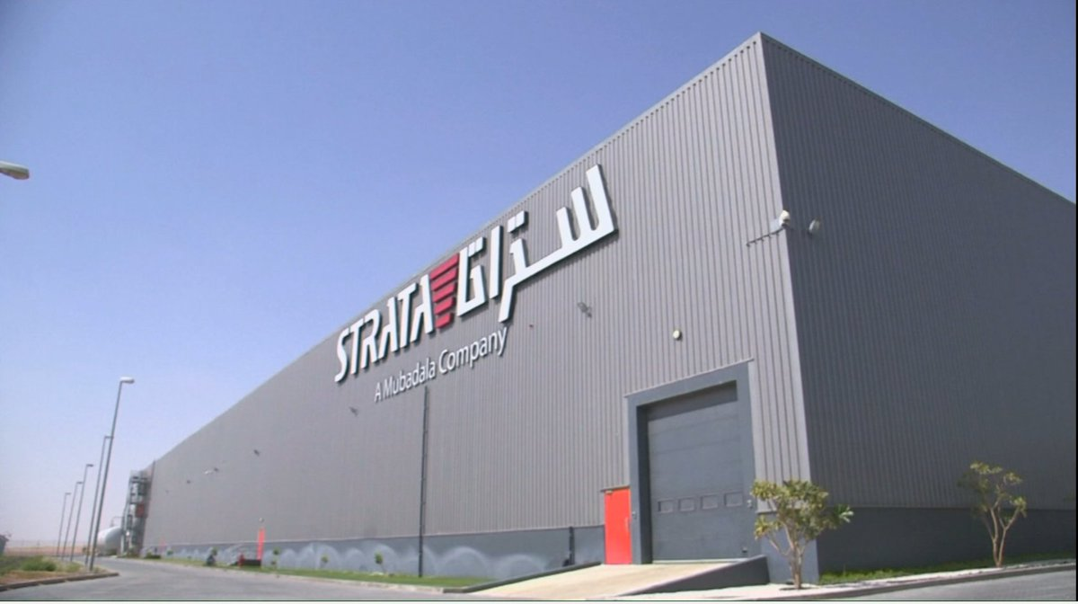 Image result for Strata Manufacturing