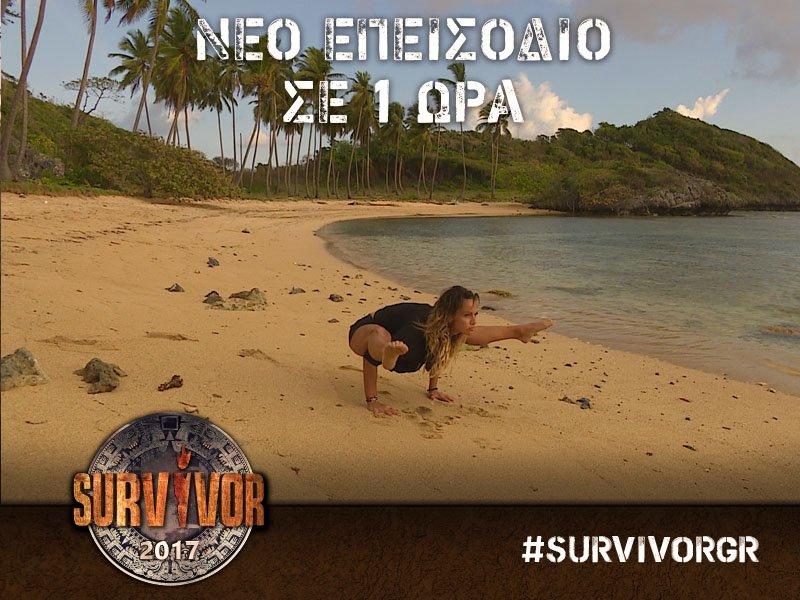 SurvivorGreece photo