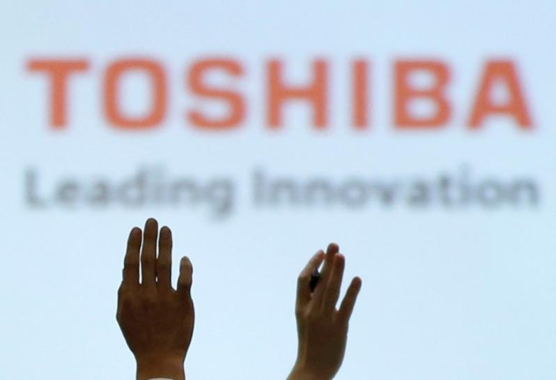 Toshiba says not aware Westinghouse considering Chapter 11 filing