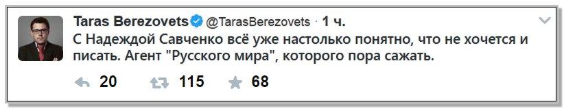 """Рубан и Савченко посетили """"в закрытом режиме"""" колонию в Макеевке, где содержатся украинские военнопленные, - сепаратистские сайты - Цензор.НЕТ 5643"""