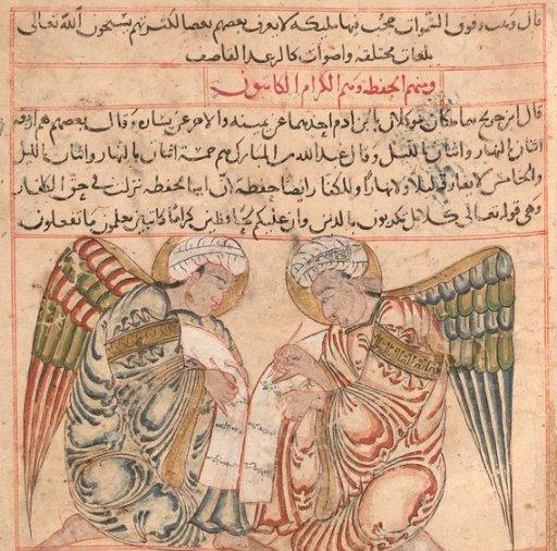 نسخة من مكتبة ولاية بافاريا لكتاب عجائب المخلوقات وغرائب الموجودات للقزويني المتوفى عام 1283. https://t.co/BXfn0Np7bW https://t.co/ql10gY8GyO