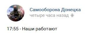 """Боевики обстреливают авдеевскую """"промку"""" в течение получаса, по городу попаданий не было, - Матюхин - Цензор.НЕТ 5090"""